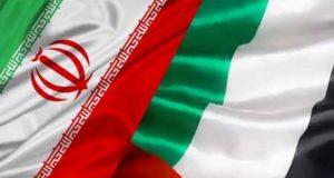 إيران توقف سفینة إماراتیة في میاه الخلیج