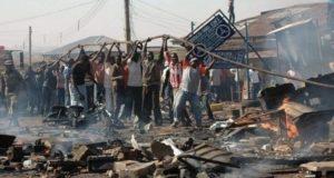 تفجيرات نفذها عناصر بوكو حرام في الكاميرون - أرشيف