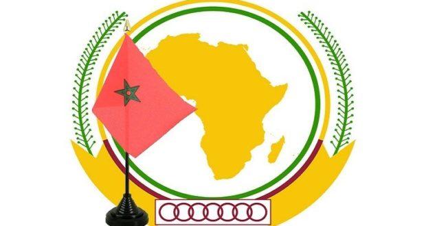 بعد 32 عاما.. المغرب يطلب رسميا العودة إلى الاتحاد الإفريقي