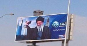 صورة ضخمة لخامنئي في القاهرة