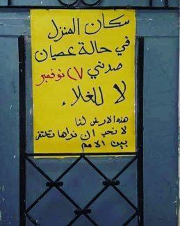 عصيان مدني في الخرطوم احتجاجا على زيادة أسعار المحروقات
