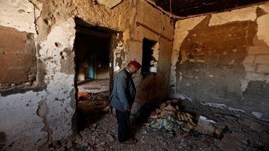 أنقاض منزل في تونس