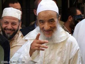 مرشد جماعة العدل الاحسان عبد سلام ياسين
