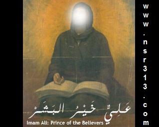أمير المؤمنين وقائد الغر المحجلين علي ابن أبي طالب (ع)