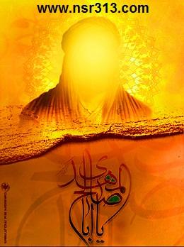الإمام أمير المؤمنين (ع) .الإمام المهدي (ع)