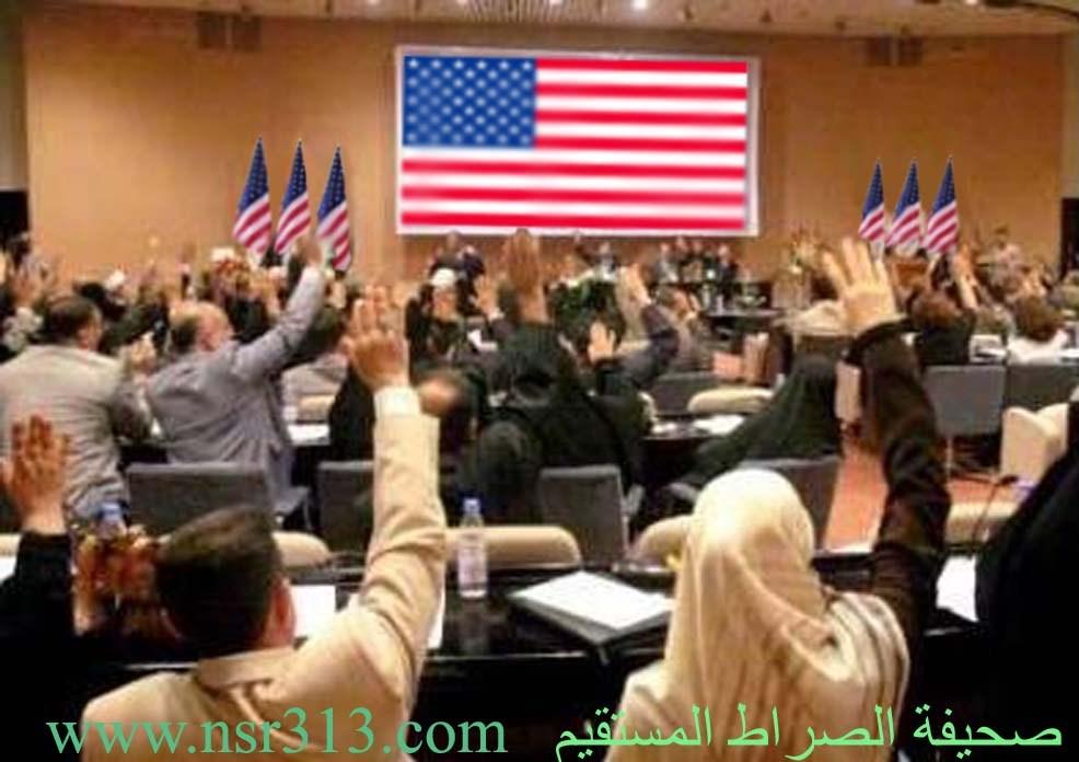 الإنتخابات الأمريكية العراق