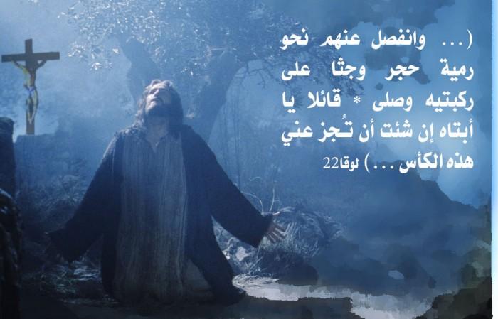 عيسى يبشر بأنبياء قادمين – ابن الإنسان ( الجزء الأول )