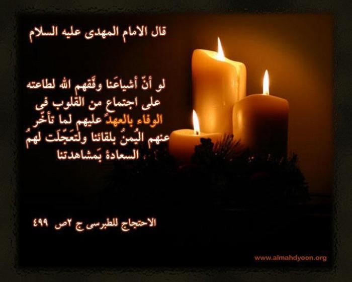 الأمام أحمد الحسن هو المهدي المذكور في كتب السنه