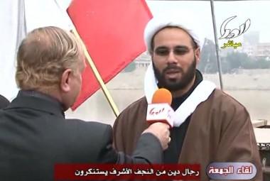 على قناة الديار : رد من انصار الامام المهدي ع على تمزيق وصية الرسول ص في موكب الأربعينية