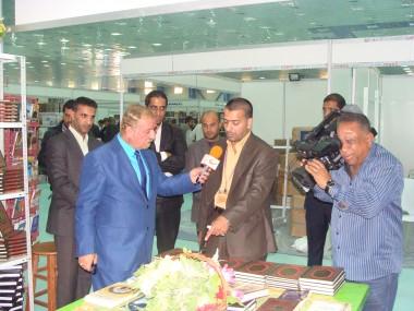 معرض بغداد الدولي للكتاب 2012 ومشاركة مكتبة الصراط المستقيم (صور+فيديو)