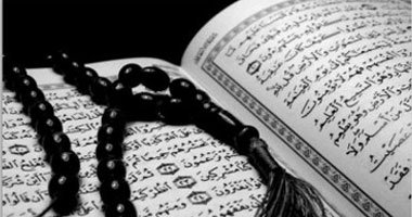 """صورة موجة احتجاجات فى السنغال ضد كتاب يربط القرآن بالثقافة """"الإغريقية"""""""