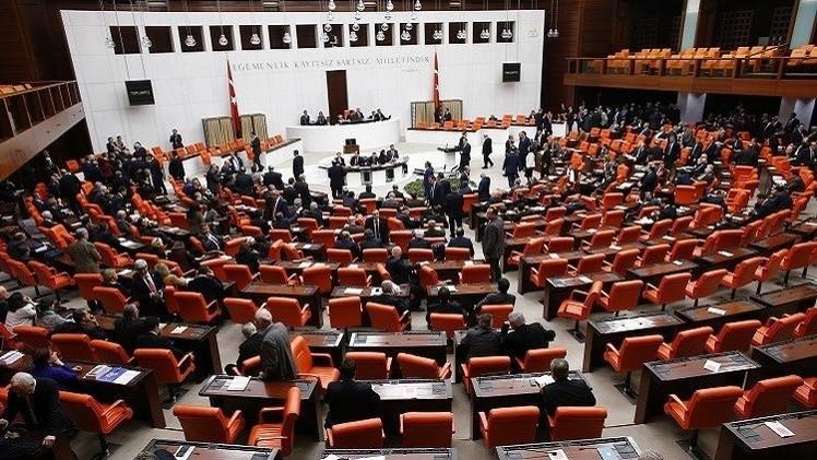 صورة منصب رئيس البرلمان التركي شاغر بعد جولة أولى للانتخابات