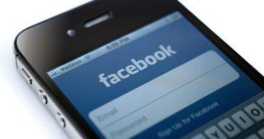 """صورة ثغرة بـ""""فيس بوك"""" تعرض حسابك للاختراق.. تغلب عليها"""