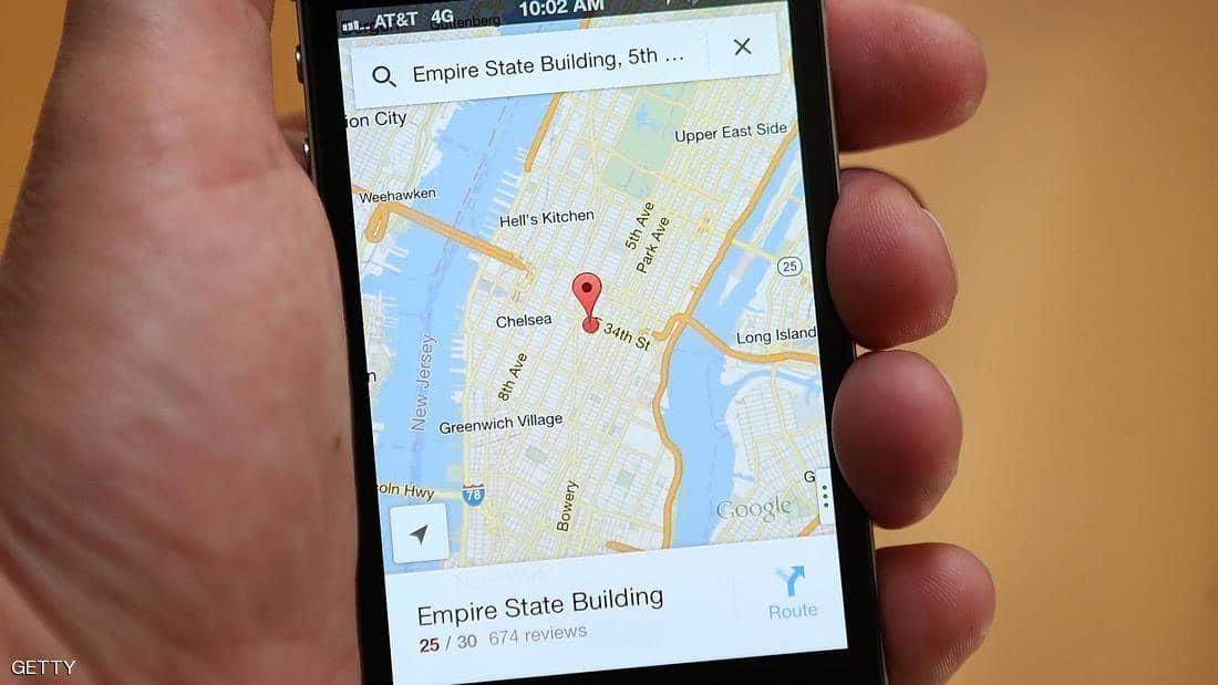 """صورة خدمة رائعة من خرائط غوغل.. اضغط """"خيار كوفيد"""" وراقب ما سيحدث"""