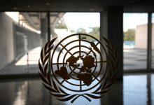 صورة الأمم المتحدة تنفض يديها من النزاع بين أرمينيا وأذربيجان