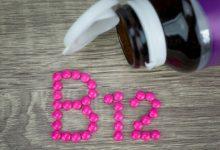 صورة 7 علامات منبهة لانخفاض مستويات فيتامين B12!